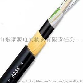 ADSS光缆,全介质自承式光缆厂家直销