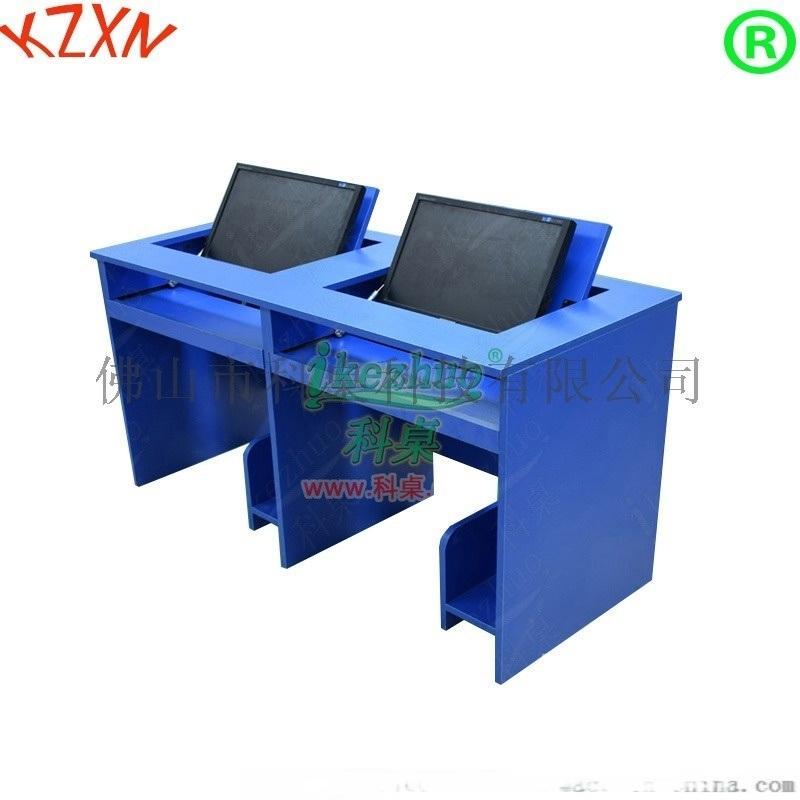 双人翻转电脑桌学生培训电脑桌多媒体电脑翻转桌