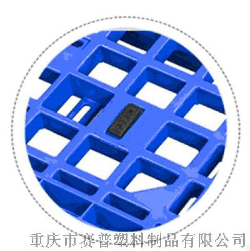 贵州田字塑料托盘塑料栈板塑料仓储托盘1210
