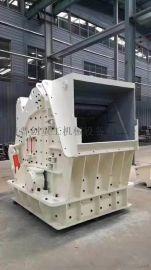 重型反击式破碎机 大产量反击式制砂机生产线