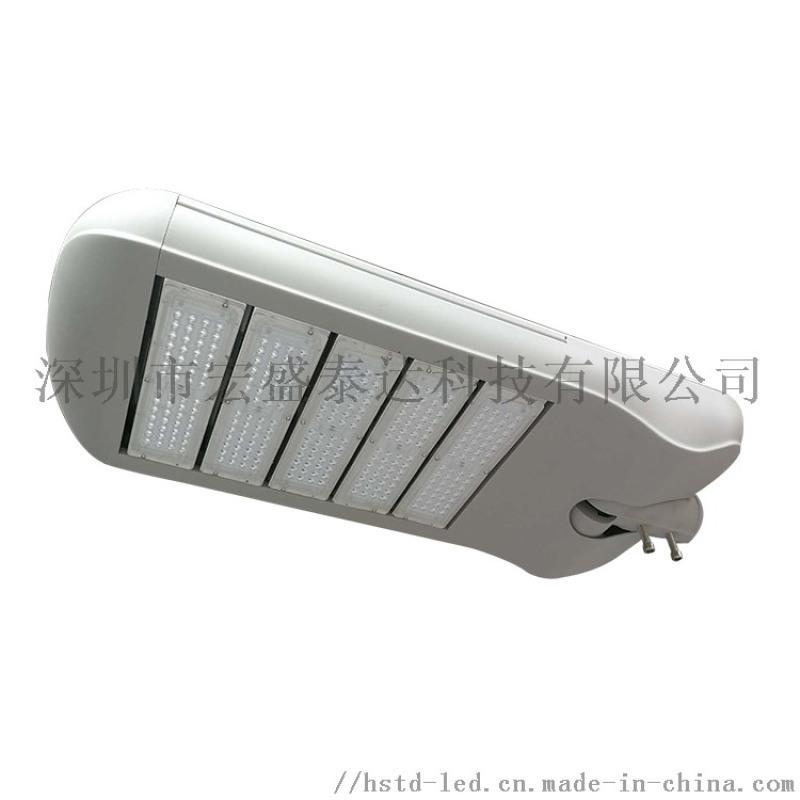 新款模组LED路灯250W欧标LED路灯250W