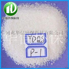 厂家生产白色石英砂石英砂滤料 污水处理用白色石英砂