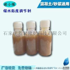 减水剂复配,调节混凝土粘度,泵送剂,缓凝剂,离析剂