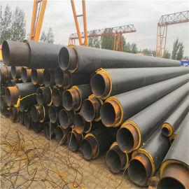 安阳 鑫龙日升 钢套钢蒸汽保温钢管dn600/630采暖聚氨酯保温管