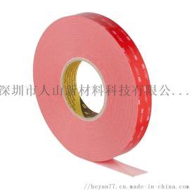 低表面能材料PP粘贴用3MLSE-110双面胶