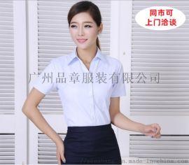 短袖衬衫女士新款上衣 休闲工作服厂家批发定制女装衬衣现货