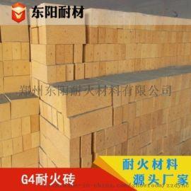 东阳耐材 粘土耐火砖 G4耐火砖 G4粘土砖