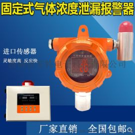 燃气,**气体报警器可燃气体高灵敏检测
