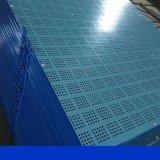 北京建筑爬架网厂家 找安平供货商