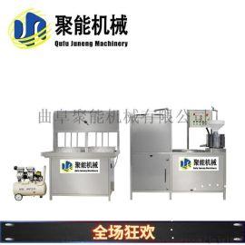 小型自动压榨豆腐机 不锈钢节能型豆腐机