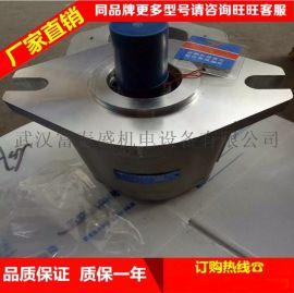 合肥长源液压齿轮泵法兰CBT-550-花左法兰