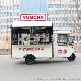惠福莱奶茶冷饮小吃车,打破传统小吃