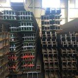 歐標工字鋼IPE500材質書