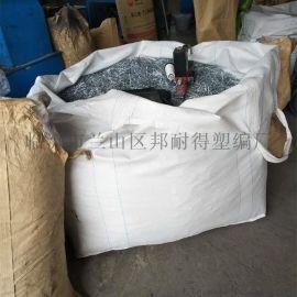 重包袋吨袋编织布建筑垃圾袋两吊十字托底吨袋