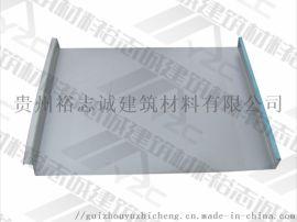 供应铜仁铝镁锰板矮立边屋面系统25-330厂家