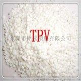 TPV 美国山都坪 111-80 注塑成型应用