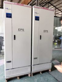 EPS应急电源,eps单相2KW应急集中照明电源,
