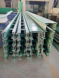 复合玻璃钢电缆桥架 榆林管箱桥架