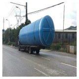 辽阳化粪池 玻璃钢水循环隔油池 定制