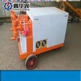 重慶水泥高壓注漿機工程用液壓注漿泵晉商誠通