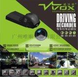 威沃思宝马X1X5高配3系LI04 103系旅行车04 10隐藏式记录仪