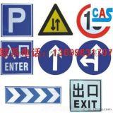 停车场直行指示牌生产厂家