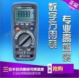 CEM华盛昌DT-9927数字万用表