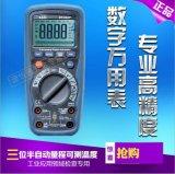 CEM華盛昌DT-9927數位萬用表