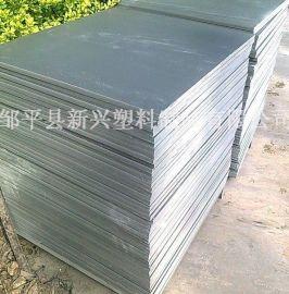 焊接水池专用PVC塑料板 PVC硬板 易加工不变形 厂家直销 终生回收