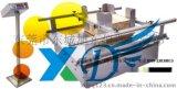 XD-H01 震動臺