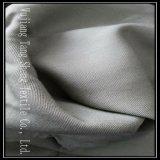 唐盛纺织/天丝斜纹服装面料