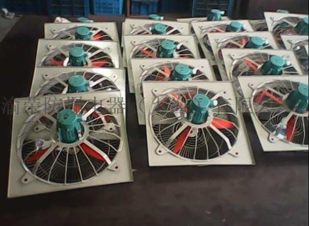 厂家直销上海渝荣防爆排风扇防爆摇头扇