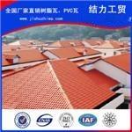 结力合成树脂瓦屋面用瓦新选择!防腐耐候质量好!