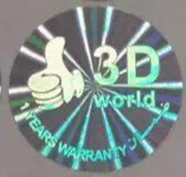 防伪标签品牌 选择华威镭射防伪标签印刷厂