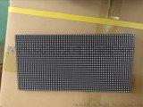 深圳泰美F3.75室內雙色led顯示屏單元板條屏led單元板