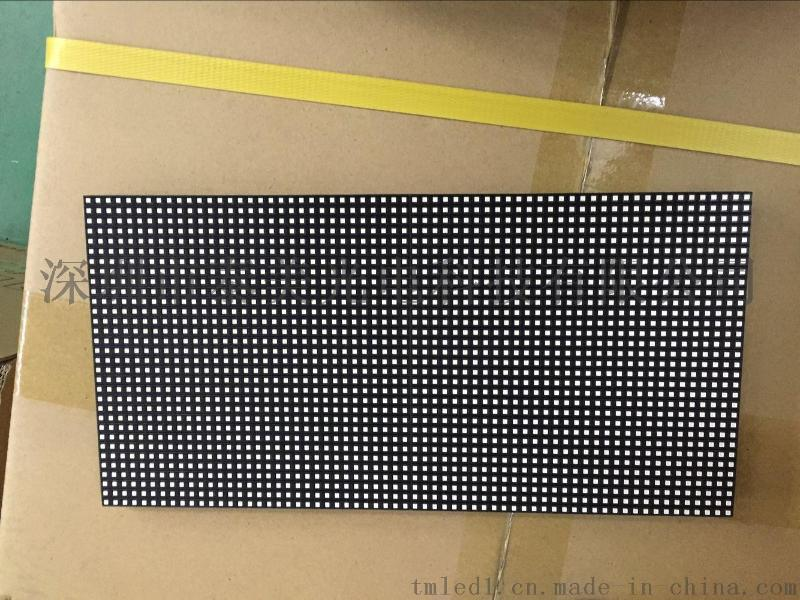 深圳泰美F3.75室内双色led显示屏单元板条屏led单元板
