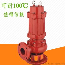 高温污水泵 厂家直销 高温污水泵