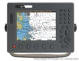 8寸賽洋T80F 三合一(海圖,GPS,聲納) 多功能導航儀