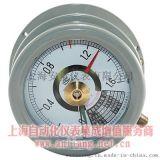上海自动化仪表四厂YX-160B防爆电接点压力表