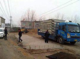 50吨货车地磅,SCS-50吨汽车衡厂家