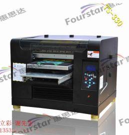 惠立彩**打印花机直喷T恤 棉布布料印花机 涤纶布料印花机