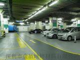 停車場地坪WS803P