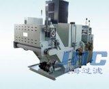 切削液温控系统,优质负压式集中过滤系统