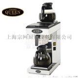 QUEEN M2 手動型雙盤美式咖啡機 進口商用滴濾機 配咖啡壺