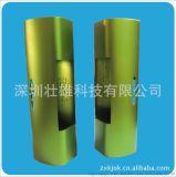 深圳寶安專業生產制造 鋁制音響外殼,鋁合金制品