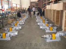 乳胶泵  聚氨酯环氧树脂泵 高粘度转子泵