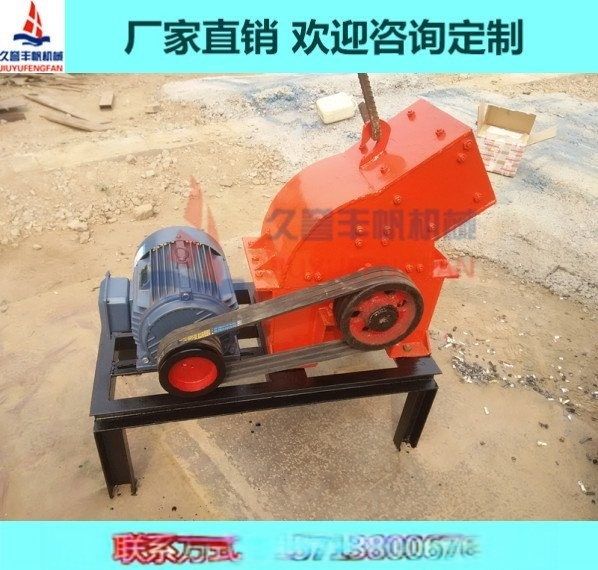 小型锤式破碎机 矿山石块制砂机 石灰石破碎机 建筑垃圾锤破机