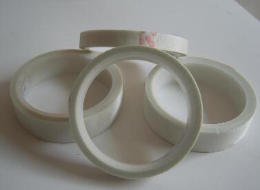 供应白色香味纤维胶带 带香味玻璃纤维胶带
