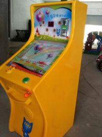 郑州儿童投币弹珠机游戏机价格