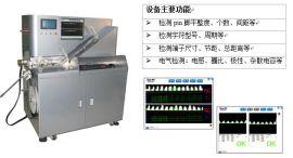 电子元器件平整度检测-共面度检测-平面度检测